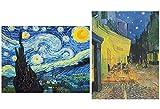 GOTONE 2 piezas 5d Kits de pintura de diamante Vincent Van Gogh Starry Night Cafe Terrace at Night acrílico punto de cruz para adultos niños decoración de la pared del hogar (lienzo 40 x 50 cm)