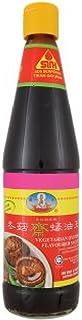 Sin Tai Hing Vegetarian Oyster Sauce 750g (628MART) (6 Count)