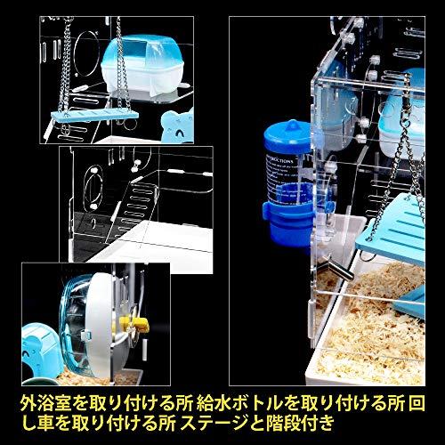 YOKITOMOハムスターケージ7点セットハムスターハウストレーデザインお掃除しやすい!透明通気2階デザイン持ち運びやすいエコなアクリル製(ブルーセット)