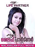 My Life Partner - Malayalam Full Movie
