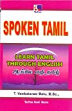 Spoken Tamil - Techno Book House