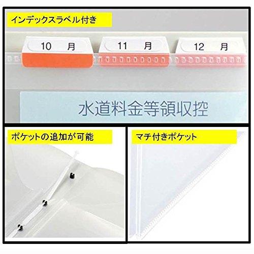 キングジム領収書ファイルA41/32380水色