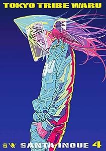 TOKYO TRIBE WARU 4 TOKYOTRIBE WARU (ヤングチャンピオン・コミックス)
