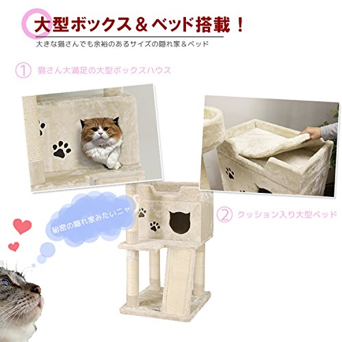 キャットタワー据え置き大猫対応CW-T0921「人間用家具メーカー」が作った、ネコタワー1~3頭用高さ約113cm【気になる匂いが無いとです】猫ベッド付き【丈夫な90mmポスト仕様】