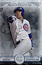 2015 topps museum collection baseball cards