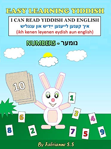 Learn Numbers in Yiddish, Yiddish Children's Picture Book (English and Yiddish Bilingual Edition) (English Edition)