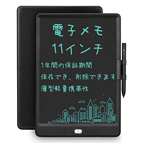 電子メモ帳 電子ノート電子パッド 11インチ 消去と保存機能が搭載し 電池交換可能 LCD液晶画面 タブレット型 お絵描き 伝言板単語帳 計算 伝言板 掲示板 大人気ギフト(黒)一年安心保証.Riitek MP300.