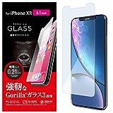 エレコム iPhone XR/ガラスフィルム/ゴリラ PM-A18CFLGGGO