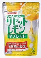味覚糖 機能性表示食品 リセットレモンタブレット 64g ×6袋