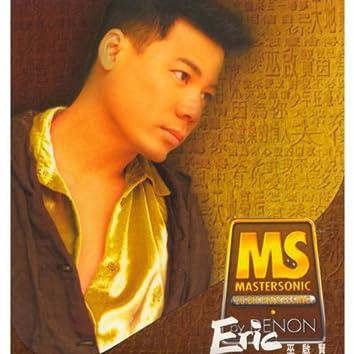 Denon Mastersonic - Eric Moo
