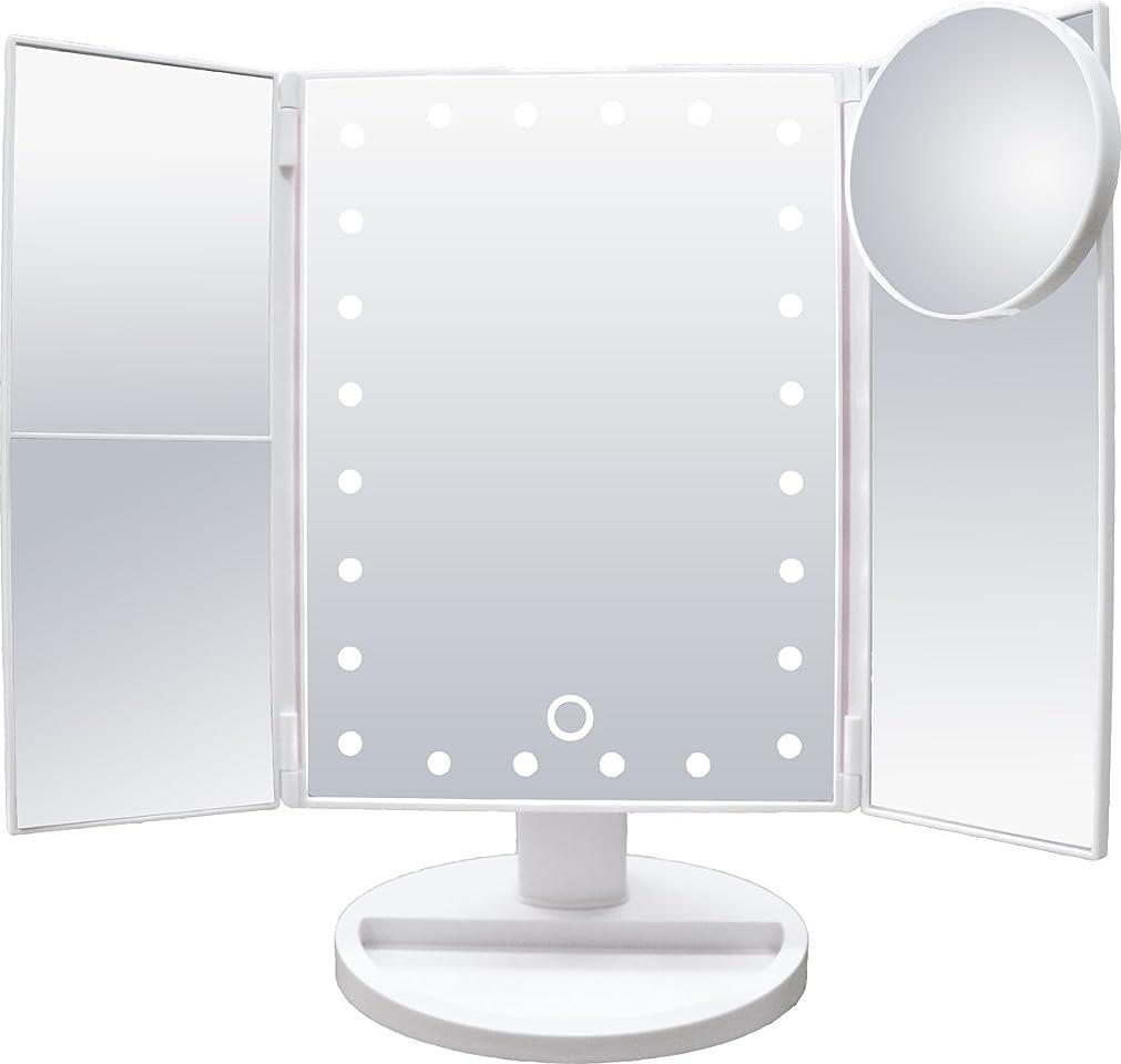 死すべきアルプスロケーションsantasan LED化粧鏡 24灯LED 女優ミラー 15倍拡大鏡付き 卓上 折り畳み式 三面鏡 (ホワイト)