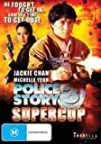 Police Story 3 - Super Cop