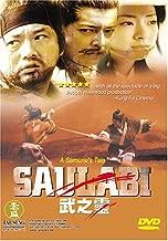 Saulabi by Jae-Sung Choi