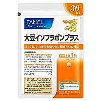 ファンケル (FANCL) 大豆イソフラボンプラス (約30日分) 30粒 サプリメント