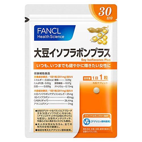 ファンケル(FANCL)大豆イソフラボンプラス(約30日分)30粒サプリメント