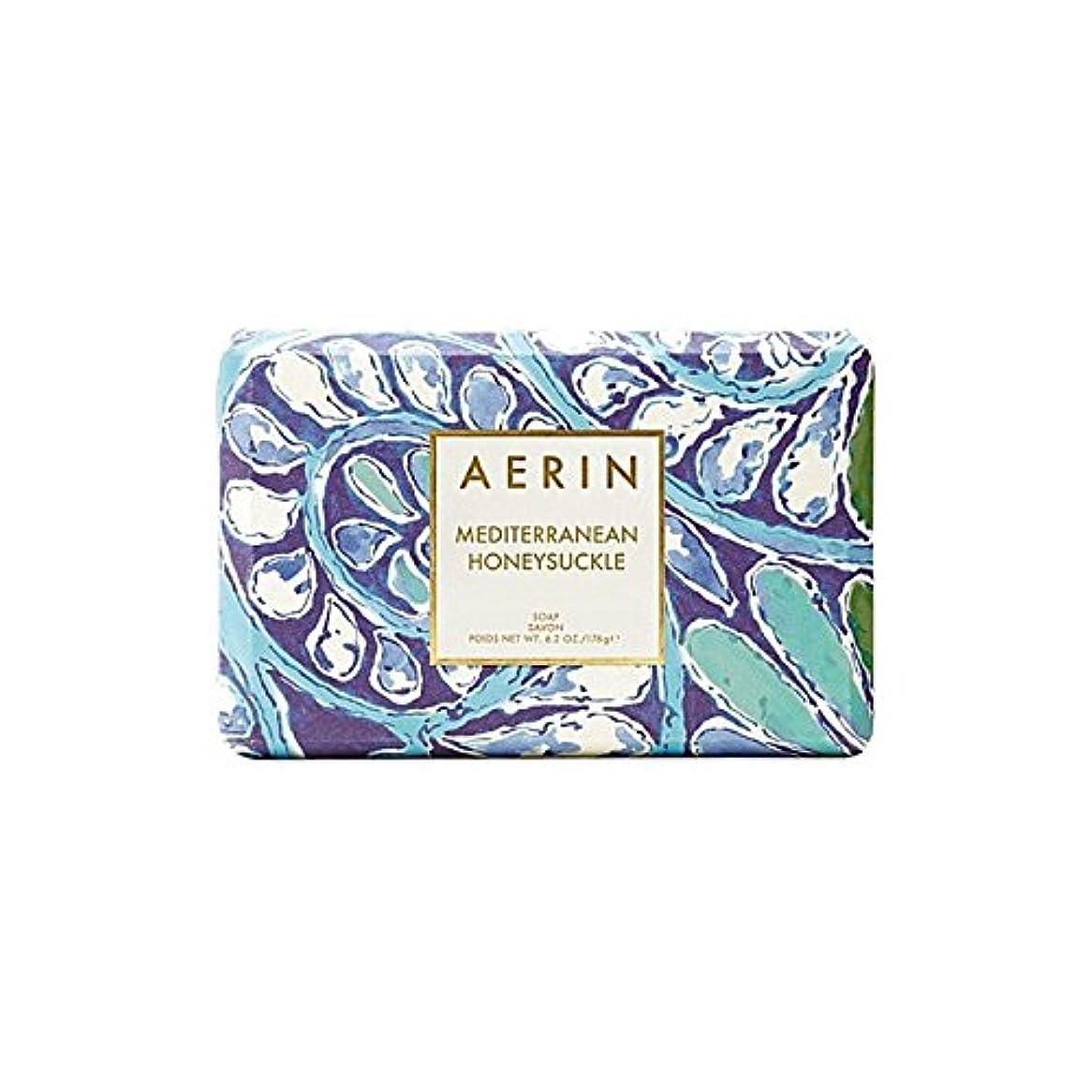 地元ペンス本Aerin Mediterrenean Honeysuckle Bar Soap 176G - スイカズラ固形石鹸176グラム [並行輸入品]