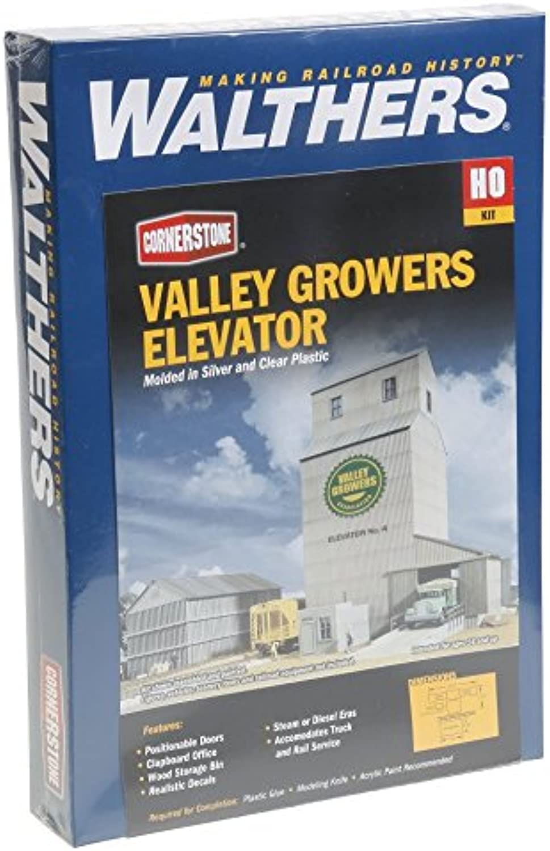 Walthers Cornerstone 933-3096 - Silo, Edificio