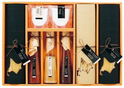 ル・パセリ 北海道産小麦使用 パスタセット  K2007-403