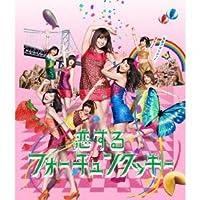 Koisuru Fortune Cookie Type-K(CD+DVD)(ltd.) by AKB48 (2013-08-21)