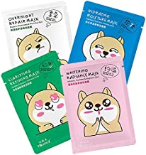 Natural Hydrating Repair Full Face Facial Mask Sheet Skin Care - Cute Shiba Inu Facial Masks - 28ml. each (Multi - 4 pieces)