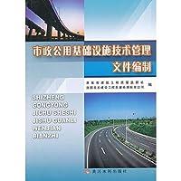 Article ¡¤still space bedroom ¡¤the bathroom practical design analyze (Chinese edidion) Pinyin: pin ¡¤ shang kong jian wo shi ¡¤ wei yu shi yong she ji jie xi
