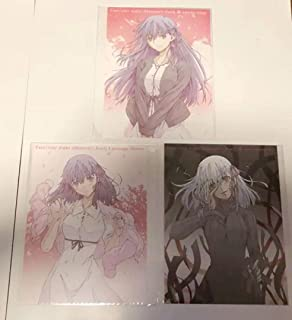 Fate HF 特典 デカポストカード 間桐桜 3種セット