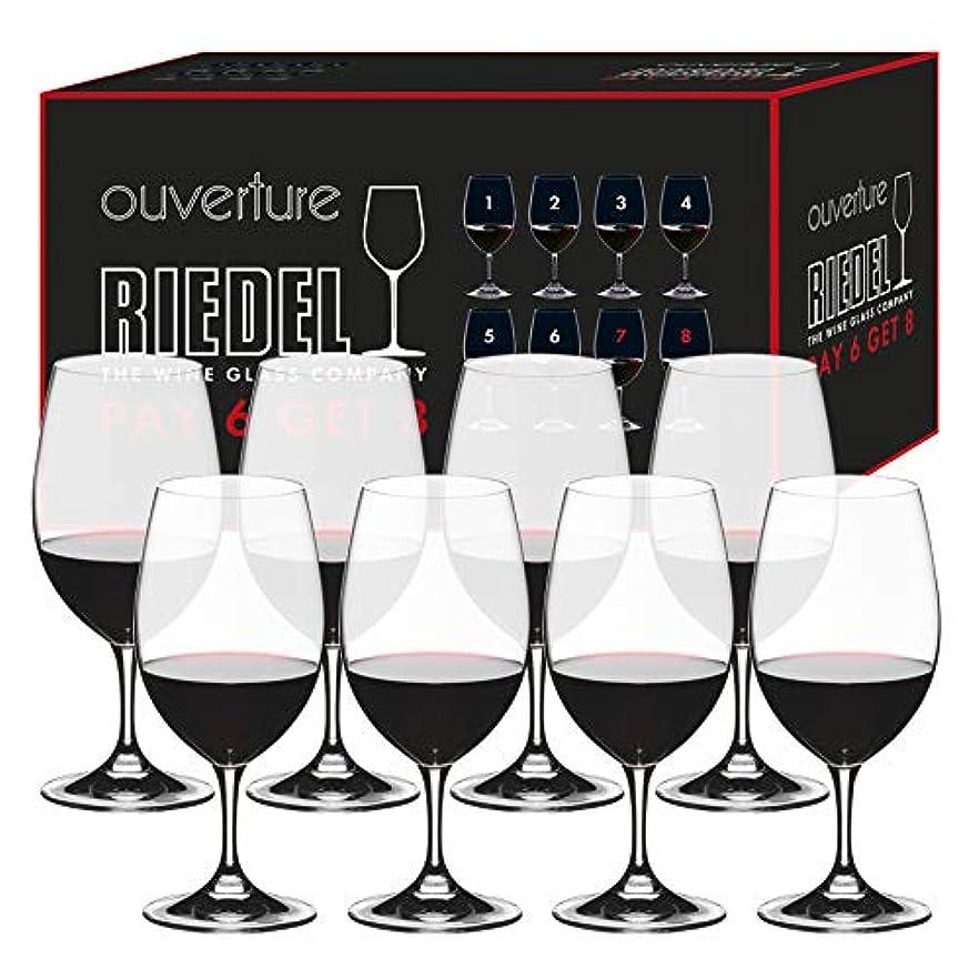 バスルームネックレット目の前の[正規品] RIEDEL リーデル 赤ワイン グラス 8個セット オヴァチュア マグナム 530ml 7408/90