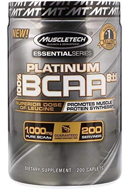 平凡アンペア評論家Muscletech, 100% Platinum BCAA 8:1:1, 200カプセル [並行輸入品]