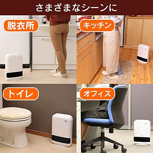 アイリスオーヤマセラミックファンヒーター人感センサー付き1200Wマイコン式ホワイトJCH-12TD3-W