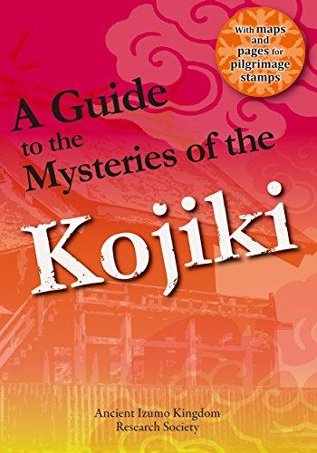 山陰の古事記謎解き旅ガイド(英語版) A Guide to the Mysteries of the Kojiki