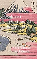 Hokusai 53 Stations of the Tōkaidō 1802: Premium