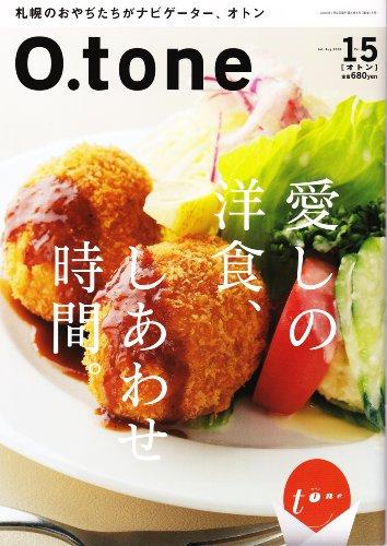 O.tone 札幌のおやぢたちがナビゲーター、オトン 「愛しの洋食、しあわせ時間」vol.15 (O.tone)