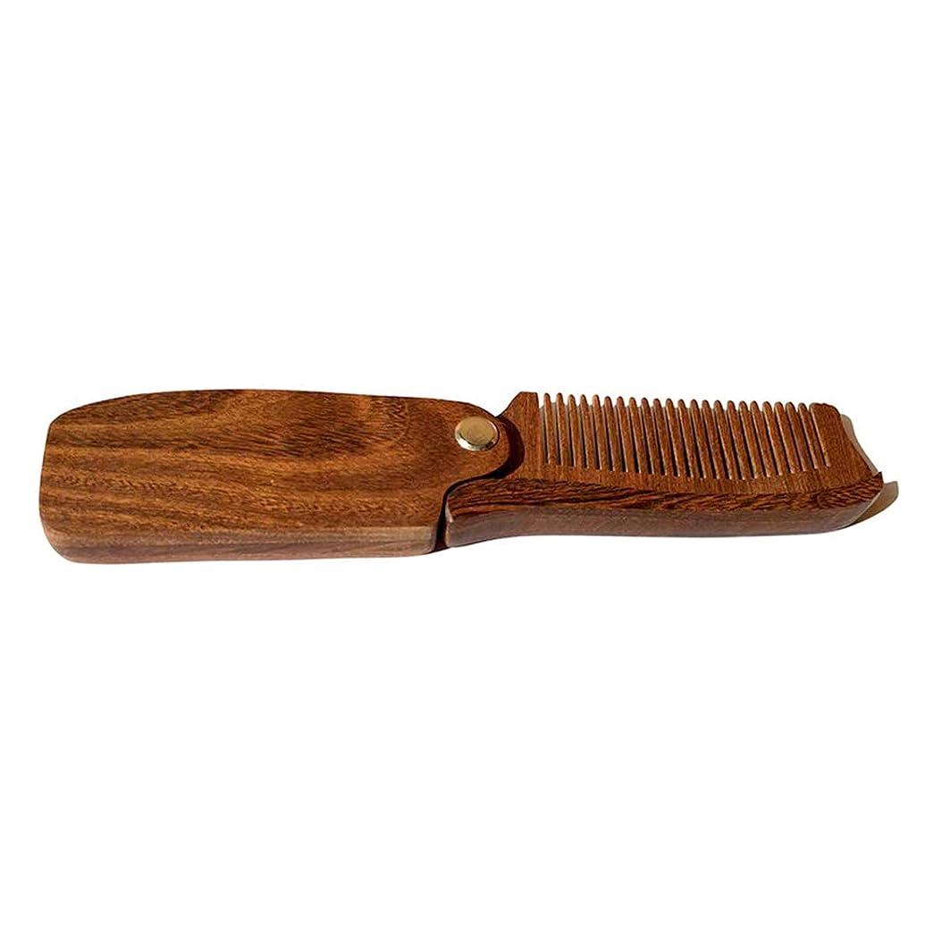 産地依存するエンコミウムポケットサイズ折りたたみ木製くし男性の髪、ひげと口ひげのスタイリングくし耐久性のある帯電防止サンダルウッドの櫛毎日のグルーミング Peisui (色 : Wood color)
