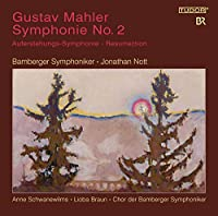 マーラー:交響曲第2番ニ短調「復活」(SACDハイブリッド)