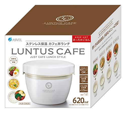 アスベル保温ランチジャーホワイト620mlランタスカフェ丼ランチHLB-CD620