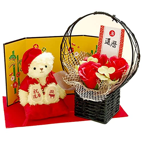 【プティルウ】還暦に贈る、赤いちゃんちゃんこを着た干支のお祝いテディべア(金屏風 フレグランスソープフラワー) 丑 うし