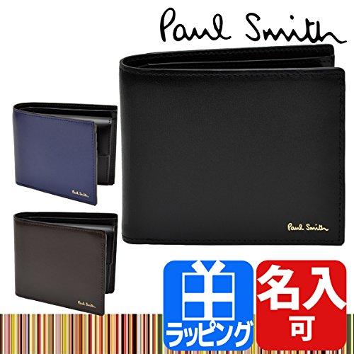 PaulSmith(ポールスミス)『シティエンボス2つ折り財布』