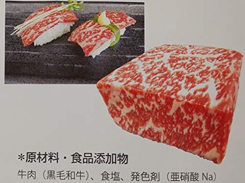 黒毛和牛 A4〜A5使用 生ハム  約1kg(約200g×5P) 業務用 冷凍