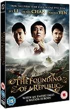 The Founding of a Republic ( Jian guo da ye )