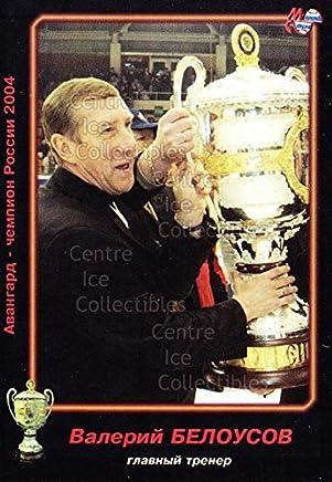 (CI) Valeri Belousov Hockey Card 2003-04 Russian Avangard Omsk Team Issued 11 Valeri Belousov