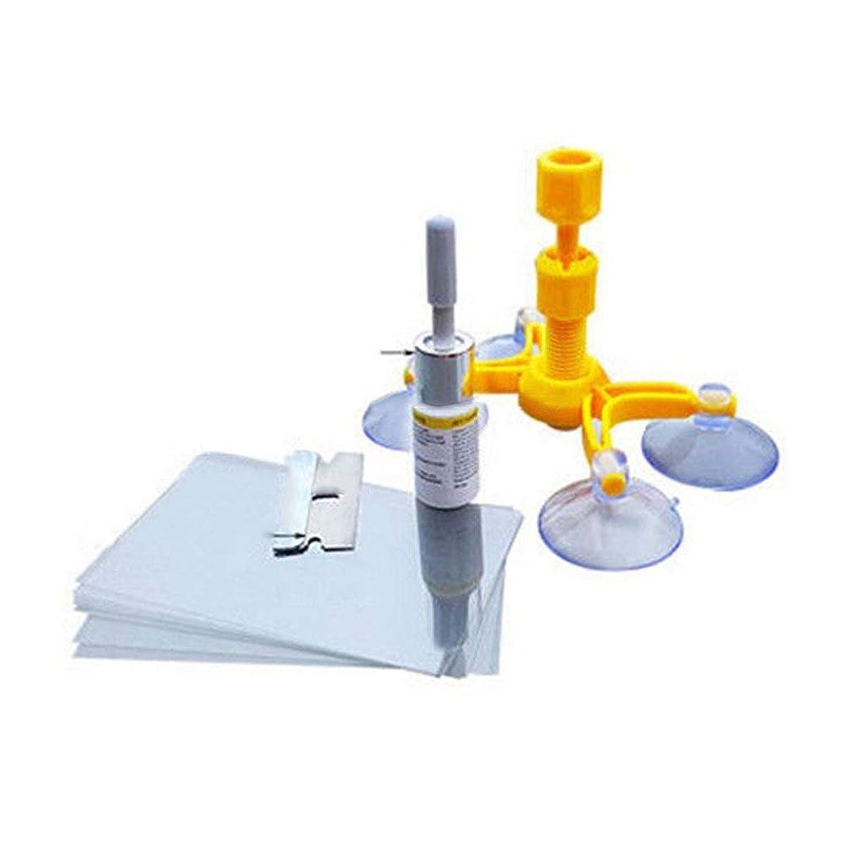 悪行意気込み落胆するDIY Windshield Repair Kits Glass Scratches Restore Cracks Chips Repair Tools