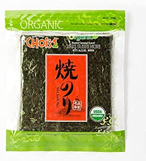 Organic Daechun Sushi Nori (50 Full Sheets), Resealable, Gold Grade, Product of Korea