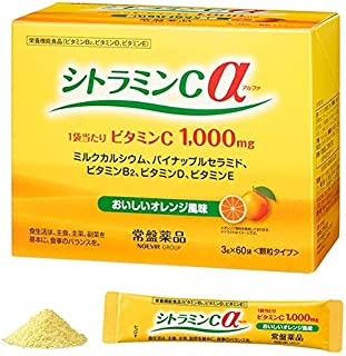 シトラミンCα(アルファ)栄養機能食品 常盤薬品 1箱