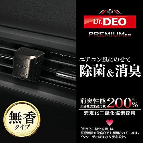『カーメイト 車用 除菌消臭剤 ドクターデオ Dr.DEO プレミアム エアコン取付 無香 90日持続 安定化二酸化塩素 D232』の2枚目の画像