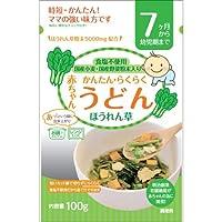 田靡製麺 赤ちゃんうどん ほうれん草 (7ヶ月から幼児期まで) 100g