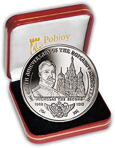 The 2013 400th Anniversary of the Rohommeov Dynasty Nicholas II .925 argent Coin