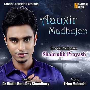 Aauxir Madhujon - Single