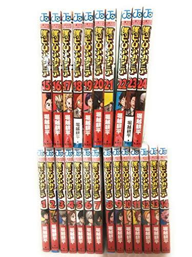 僕のヒーローアカデミア コミック 1-24巻セット