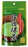 明和 宇治抹茶 石臼挽き茶葉100%使用 パウチ30g