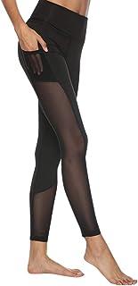 Women High Waist Stretch Fitness Pants, Soft Gym Yoga Running Leggings Pants,Training Athletic Trousers (Black S)